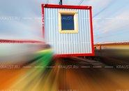 Блок контейнер г. Троицк фото